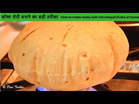 How to make soft Roti , Phulka , Chapati | Indian Flat Bread recipe |step by step Roti recipe | Roti