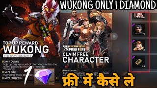 free fire wukong new character Videos - 9tube tv
