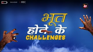 Booo Sabki Phategi | Bhoot Hone Ke Challenges | Mallika Sherawat | ALTBalaji