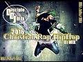 Christianrap Chh Gospelrap Hiphop Discipledj 2016 Aug Mix