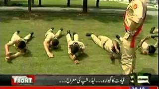 What is the punishment for even smallest error in Pakistan Military Academy_youtube.