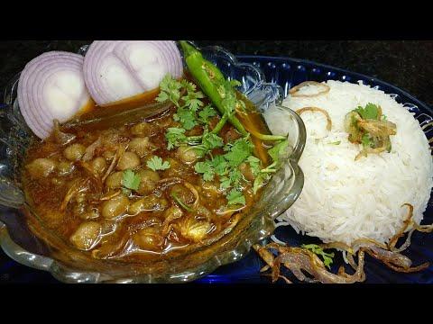 Chhole banae Bina ubaale 20 min me | Bazar se achhe chhole banae ghar par | chana masala |