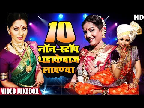 Xxx Mp4 Lavani Special HD Superhit Lavani Dance धडाकेबाज लावण्य मराठी गाणी Marathi HD Songs 3gp Sex