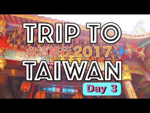 台湾旅行2017 3日目前編 Taiwan trip 2017 Day3