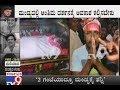 Fans Demands CM to Shift Ambarish Body to Mandya for Public View