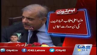 42 Breaking: Punjab Government decides to up-grade primary schools teachers