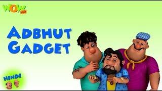 Adbhut Gadget - Motu Patlu in Hindi - 3D Animation Cartoon for Kids -As on Nickelodeon
