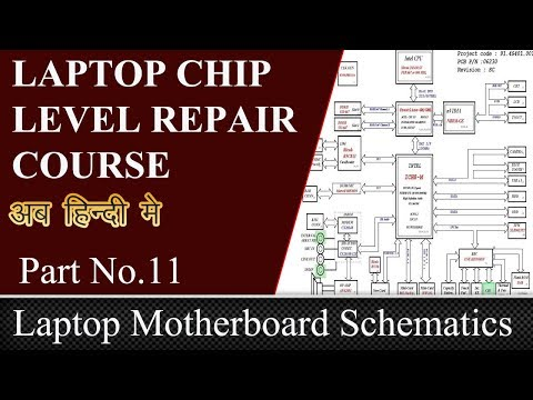 How to Download Schematics Using Motherboard PN