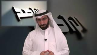 الراصد : أكاذيب وتدليسات حسن الشنقيطي.