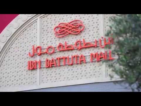 Medical Examination Centre for Dubai Residence Visa at IBN Battuta Mall