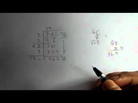 Trick to Calculate Square Roots Of Decimal numbers