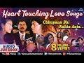 Heart Touching Love Songs Chhupana Bhi Nahin Aata Hindi Songs Best Bollywood Romantic Songs mp3