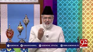 Subh e Noor - 13 January 2018 - 92NewsHDPlus