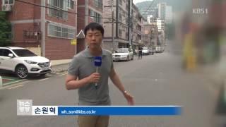 """""""CCTV 상관 없다""""…대담해진 10대 범죄"""