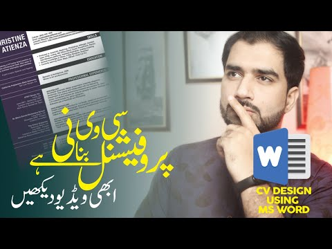 How to make a creative resume in Microsoft Word - Clean CV Template in Microsoft Word