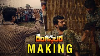 Rangasthalam Hindi Dubbed Full Movie | Expected Release Date | Ram