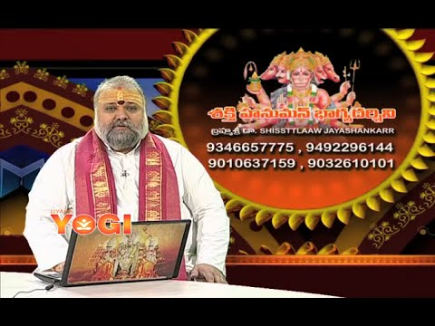 Extramarital Affair  | Shakti Hanuman Bhagya Darshini | Shistla Jayashankar  Gyana Yogi