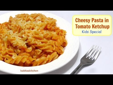 Cheesy Pasta in Tomato Ketchup | बच्चो के लिए Special Pasta | Easy pasta recipe | kabitaskitchen