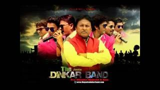 The Janta Dinkar Band, Himmatnagar