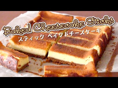 How to Make Japanese Baked Cheesecake (Recipe) | OCHIKERON | Create Eat Happy :)