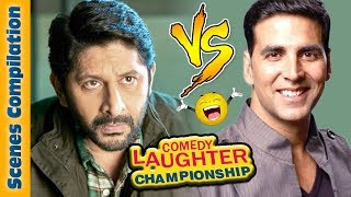 Akshay Kumar Comedy Scenes Vs Arshad Warsi Comedy Scenes {HD} - 3 - Comedy Laughter Championship