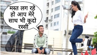 Aap To Mast Lag Rahe Ho Rassi Kudte Hue Prank On Cute Girl By Desi Boy With Twist Epic Reaction