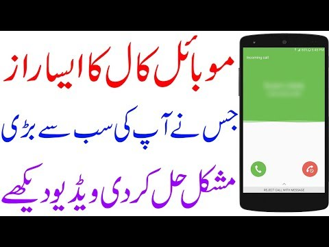 latest life changing secret of mobile call you should know 2018