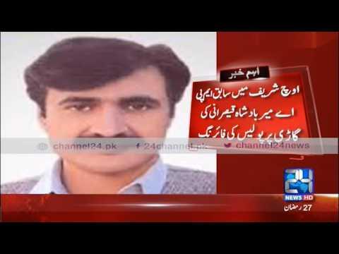 24 Breaking: Firing on Sardar Mir Badshah Qaisrani car in Uch Sharif