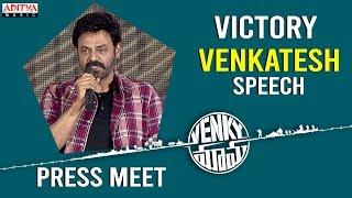 victory Venkatesh speech @ Venky Mama Press Meet
