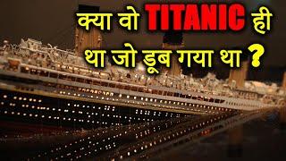 Titanic आज भी सफर करता है  | Titanic Never Sank (Breaking News)