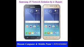 إصلاح عطل الشبكة samsung j510fn no service solution network