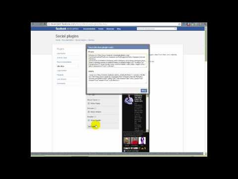 How To Install Facebook Like Button