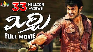 Mirchi Telugu Full Movie , Prabhas, Anushka, Richa , Sri Balaji Video