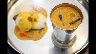 ഹോട്ടൽ സാമ്പാർ || ടിഫിൻ സാമ്പാർ ||Hotel Sambar Recipe||Tiffin Sambar||Anu