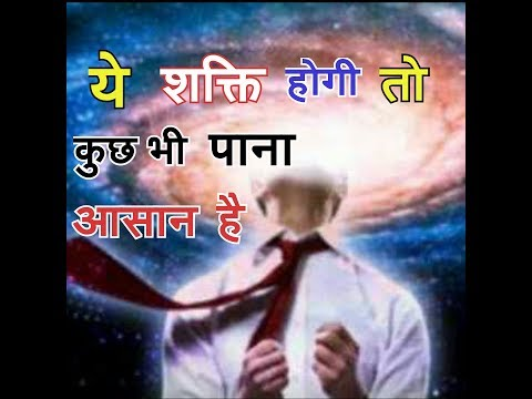 Magic OF Will Power In Hindi How To Increase Willpower By Mind Hacker 
