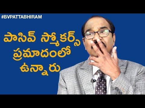 Tips To Quit Smoking   Passive Smoking Effects   Personality Development   BV Pattabhiram