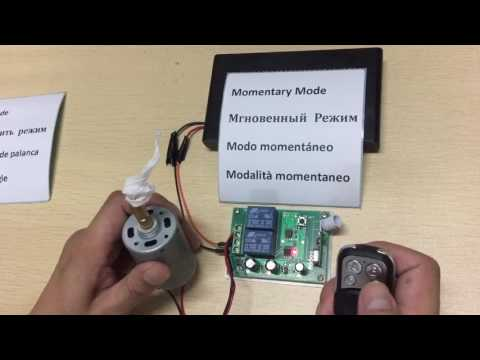 DIY Control:433Mhz Wireless RF Switch DC12V Relay Receiver DC Motor Forward and Reverse Controller