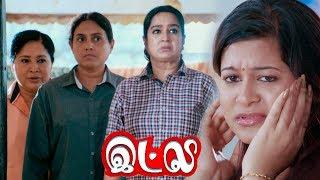 Download Inba Twinkle Lilly Movie Scenes | Saranya Grand Daughters in Danger | Kovai Sarala | Kalpana |Itly Video