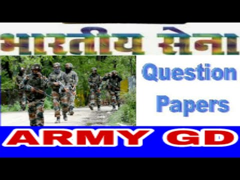 Model question paper indian army  examination 2018.....