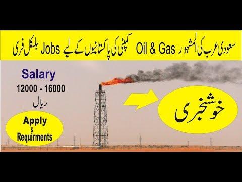 Saudi arabia  Free work permit visa & jobs  for pakistani 2018