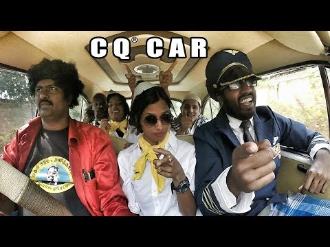 CQ CAR:  Wilbur Sargunaraj - Official Music Video