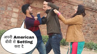 Picking Up Married American Girl | Flirting With Foreigners In India (Gone Wrong)