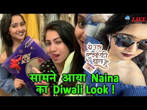 Xxx Mp4 Ye Un Dino Ki Baat Hai Diwali पर Naina का हुआ Look Transform खास अंदाज में आई नजर Ashi Singh 3gp Sex