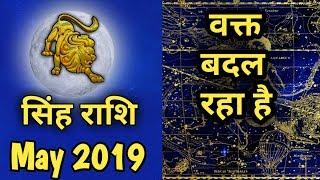 Mithun Rashi Career 2019|इतिहास ही बदल