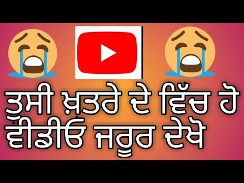 Xxx Mp4 YouTube Apke Upar Najar Rakh Riha Youtubeupdate Xnxxvideo 3gp Sex