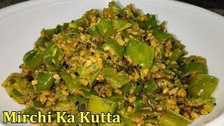 मिर्ची का कुट्टा   राजस्थानी तरीके से बनाये हरी मिर्च का कुट्टा   Mirchi Kutta Recipe