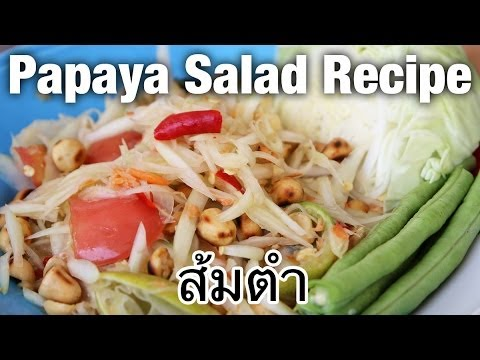 Thai green papaya salad recipe (som tam ส้มตำ) - Thai Recipes