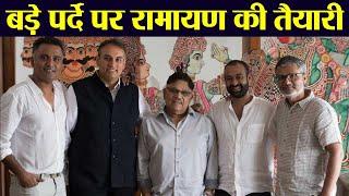 Ramayana: Nitesh Tiwari & Allu Aravind unite for this Mega Live Action Film in 3D | FilmiBeat