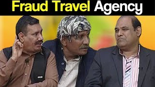 Khabardar Aftab Iqbal 8 July 2018 | Fraud Travel Agency Special | Express News