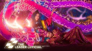 Hoàng Thùy Linh - Kẻ Cắp Gặp Bà Già | Official Music Video